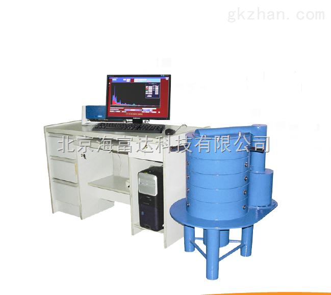 低本底多道γ能谱仪 型号:ZXKJ-HD-2001