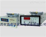 监控装置--转速监控装置--ZKZ-3T型转速监控装置