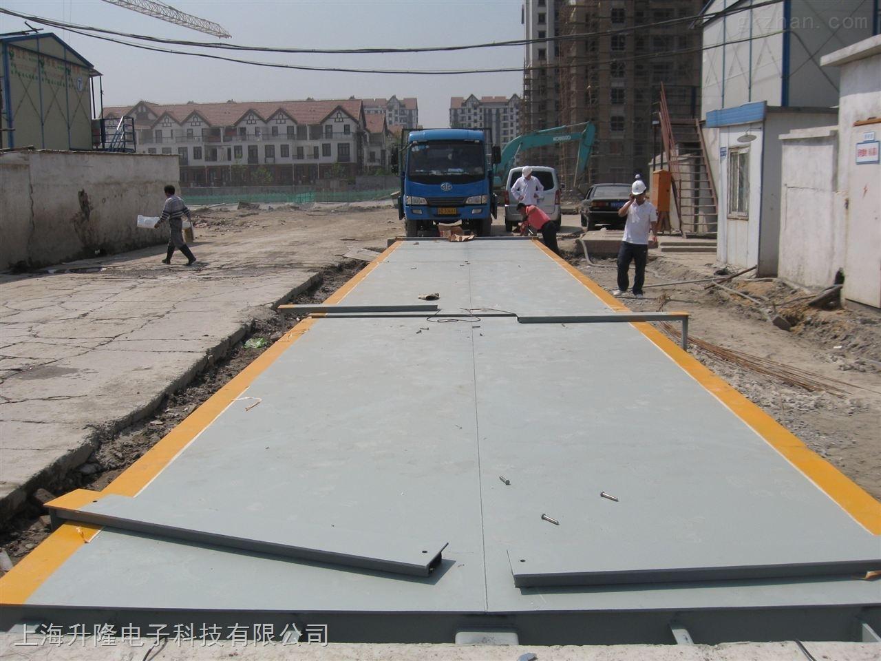 250吨电子汽车衡