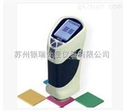 汉普精密色差仪HP-200 ,大量现货供应
