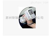 柯尼卡美能达分光测色仪CM-700d