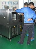 小型低温试验箱/高低温试验仪