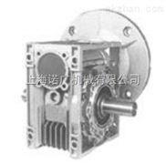 上海诺广NRV75-25-1.5FC-SZ蜗轮蜗杆减速机