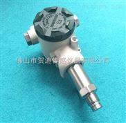 工业泥浆平膜压力传感器 平膜压力变送器