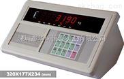 XK3190-A9+-XK3190-A9+汽车衡称重控制仪表