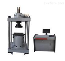 YAW-E系列微机控制电液伺服压力试验机