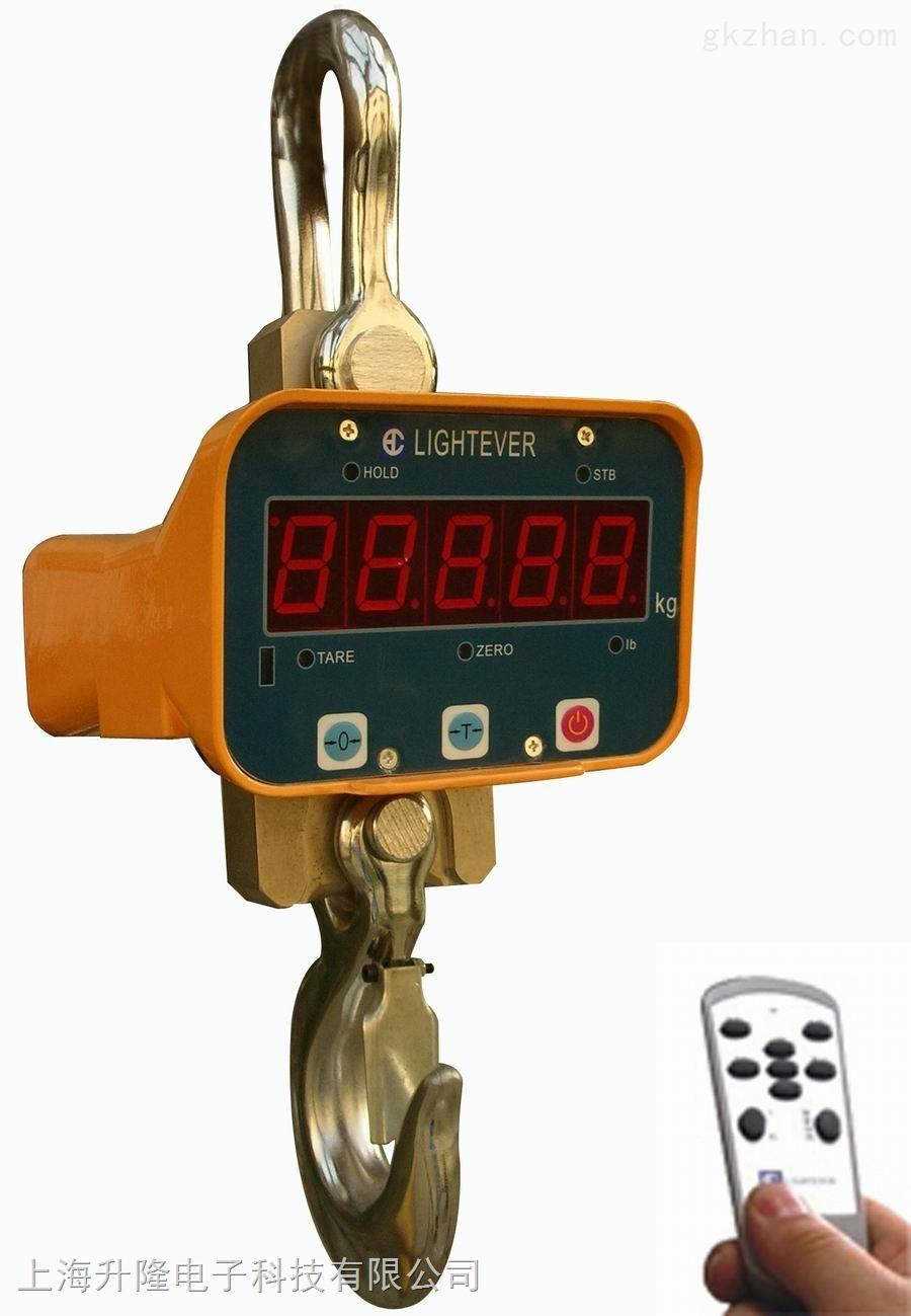 小吊秤,10t電子吊磅