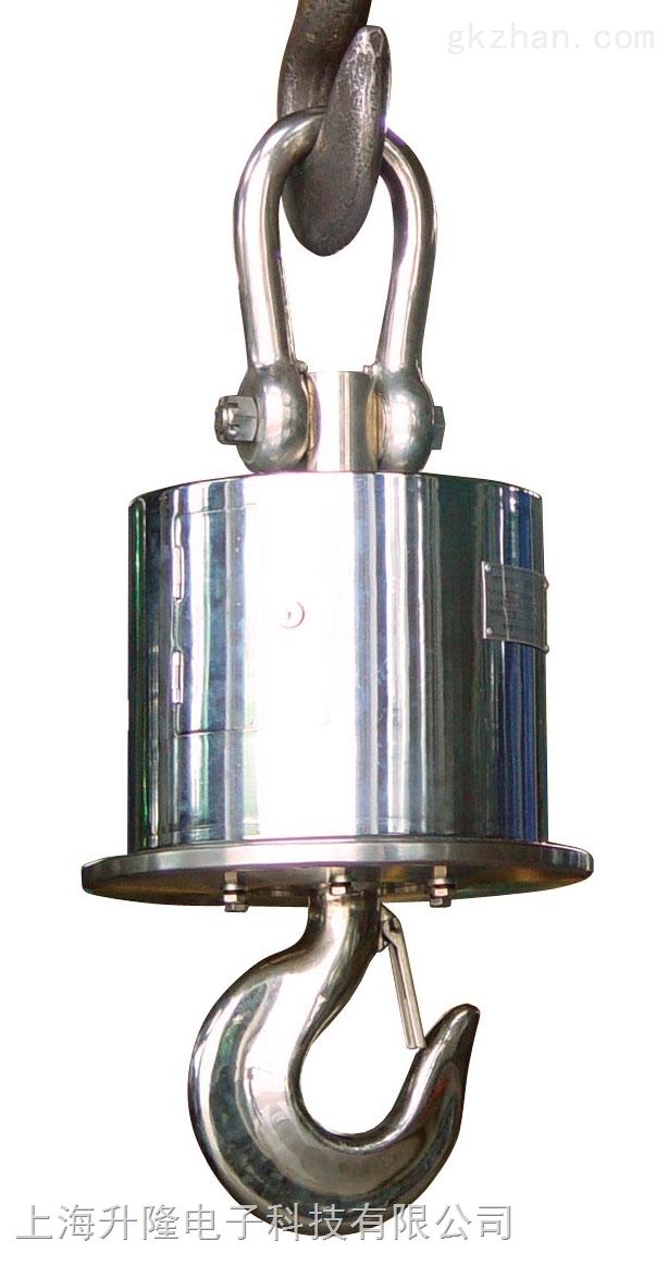 20t电子吊磅,30吨耐高温电子吊秤