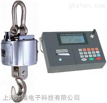 电子吊秤操作,20t电子吊磅