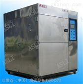 三槽式冷热冲击实验箱