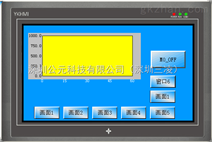 中达优控新品上市,S700A真彩工业触摸屏支持485通信(买10个送1个)