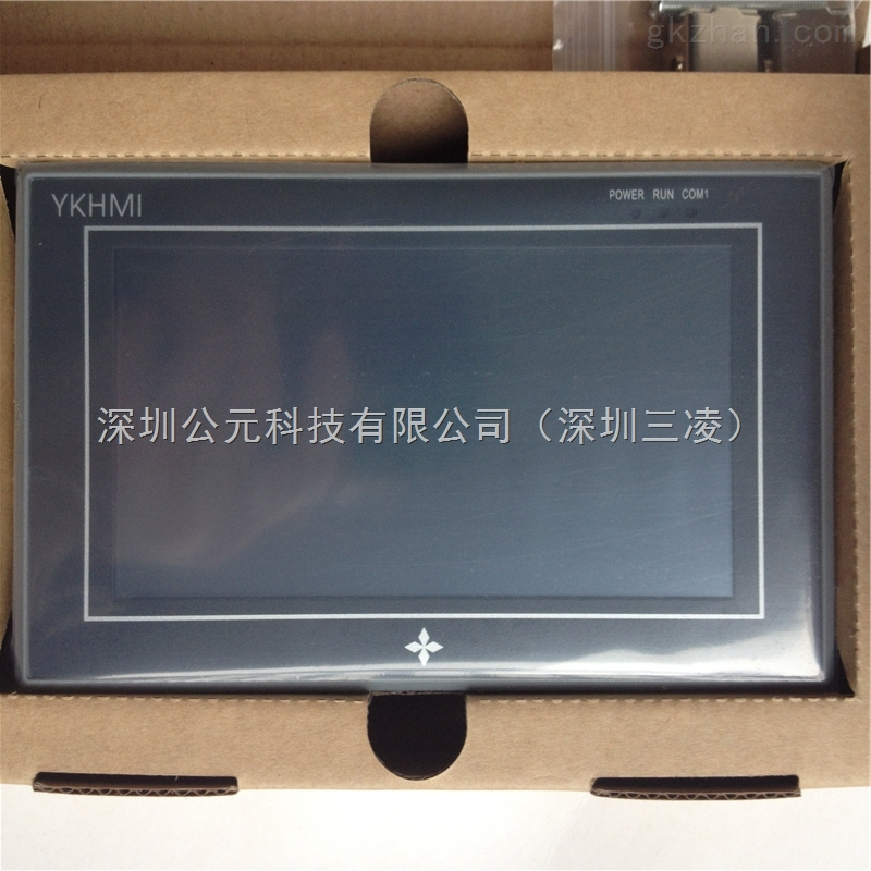 中达优控人机界面,4.3寸真彩工业触摸屏S-430A支持485通信买10送1