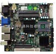研祥工控EC7-1814L2NA|MINI-ITX标准单板|带Audio接口
