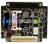 研祥工控104-1811CLDNA(B)|ATOM单板电脑|带CPU接口|带内存接口