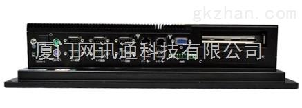 研祥平板电脑PPC-1561|Atom 双核1.8GHz 低功耗处理器