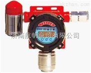 AEC2232bx/b一体式氢气检测报警仪