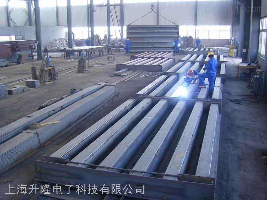 80吨上海电子磅、100吨上海电子磅