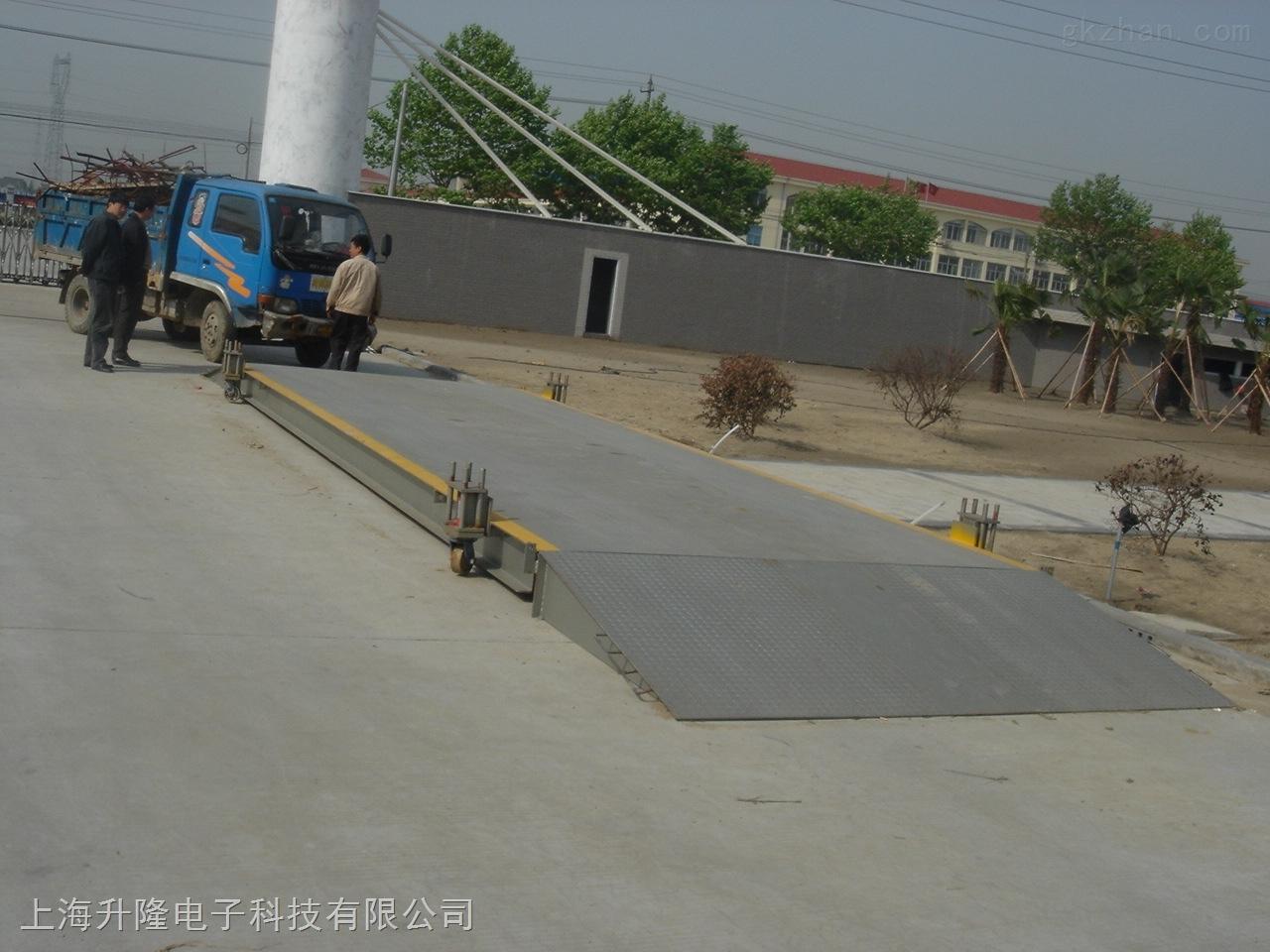 50吨上海电子磅、60吨上海电子磅