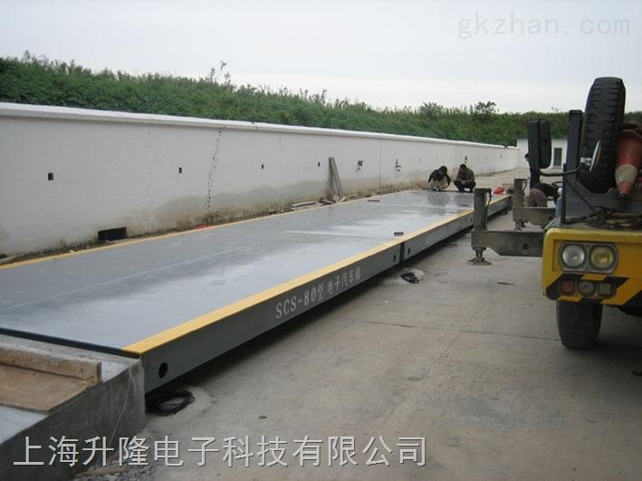 电子磅大地磅、上海电子磅地磅
