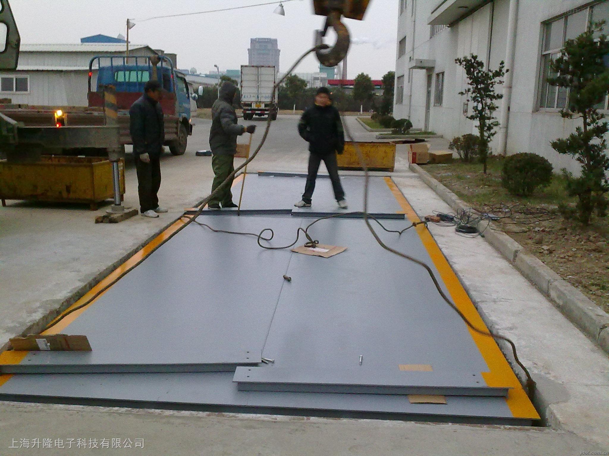50吨上海电子地磅厂家