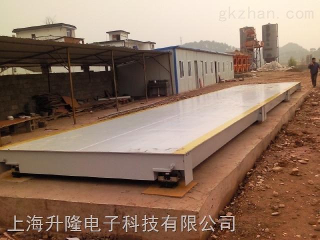 上海衡器电子地磅厂家、汽车衡地磅厂家