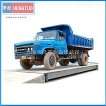 上海60吨3*12m汽车地磅安装 80t电子汽车衡 100T数字式电子地磅