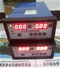 上架機振動越限報警ZJX雙通道振動擺度監測裝置