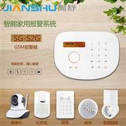 金安简舒GSM+WiFi报警器