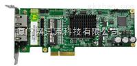 研祥工控机ENC-2211E|高性能PCIE 4X两电口千兆网卡支