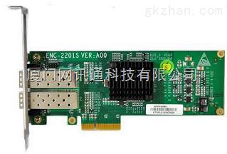 研祥工控机ENC-2201S