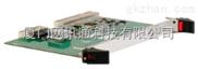 研祥工控机CPC-2LAN|6U CPCI双冗余千兆网口板
