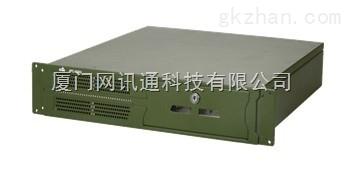 研祥JPC-8203|2U上架式加固计算机