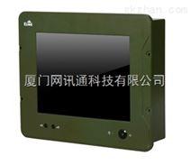 研祥加固计算机JPD-1002 10.4″LED 加固平板电脑