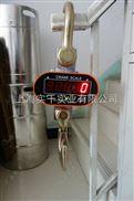 上海小型电子吊钩称/吊称/吊磅称价格