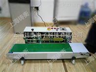 ZH可印字小型包装封口机