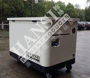 HS20REG-20KW静音式汽油发电机价格
