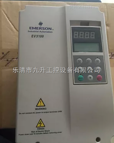 td3100-4t0150e定西艾默生变频器