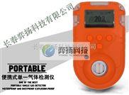 便携式可燃气体检测报警仪