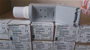 7ML5050-0AA22-1DA0-西门子SITRANS LUT400超声波液位变送器7ML5050-0AA22-1DA0买就送