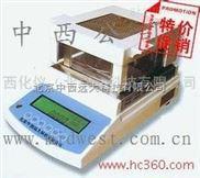 ZXKJ-ZYS-100B-智能水份测定仪