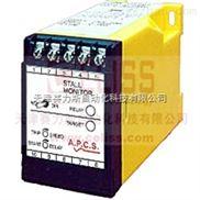 APCS(A.P.C.S)信号转换器原装