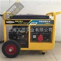 8KW小型车载汽油发电机组