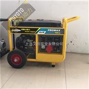 7KW小型车载汽油发电机组,发电机厂家