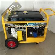 6KW车载小型汽油发电机组,发电机多少钱