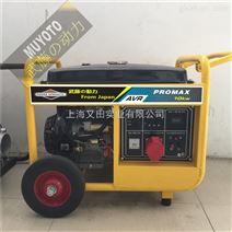 5KW车载小型汽油发电机组,发电机品牌