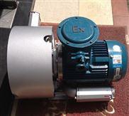 4KW-4kw防爆旋涡气泵