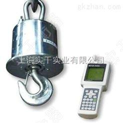 自动电压显示,2吨电子吊秤