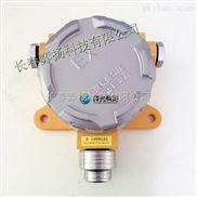 长春固定式气体检测仪