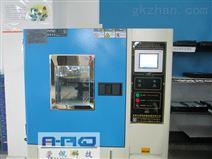 爱佩高低温试验箱GB/T5170.2-1996 电工电子产品环境试验设备基本参数检定方法
