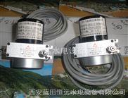 精密型传感器DFS-S拉绳位移传感器